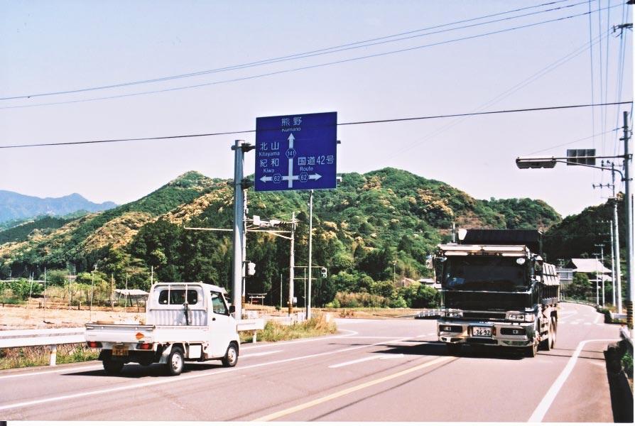 桃太郎岩    Road of the Momotaro\'s rock_e0156251_6501834.jpg