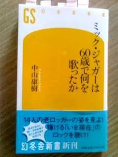 f0030155_16593492.jpg
