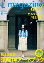 京阪神アートブック_f0142355_17323632.jpg