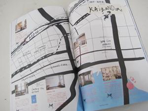 京阪神アートブック_f0142355_17325213.jpg