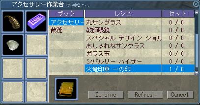c0142956_785192.jpg
