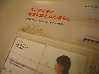 d0043656_20124263.jpg