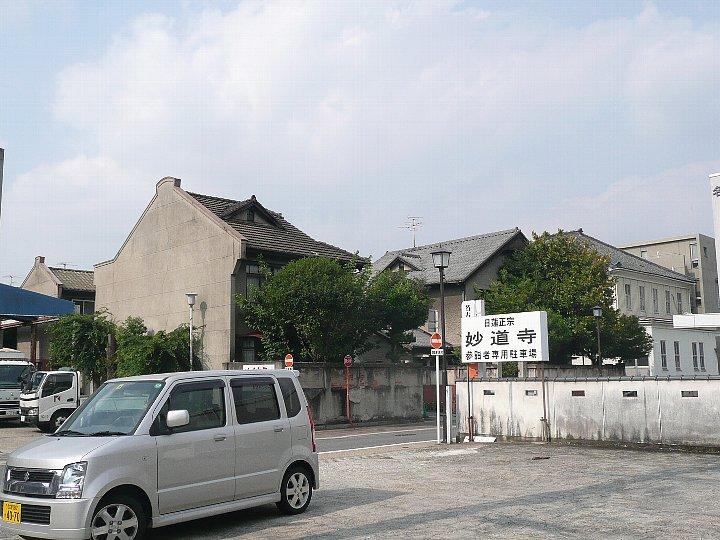春田文化集合住宅_c0112559_11193588.jpg