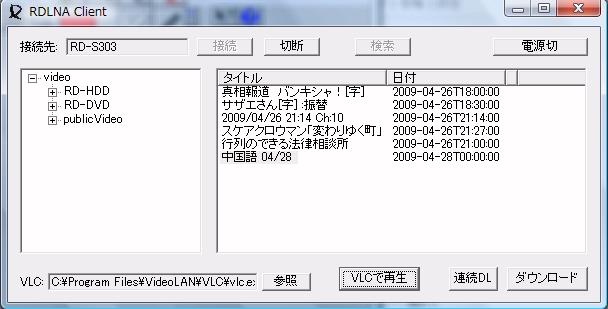 c0076764_0502836.jpg