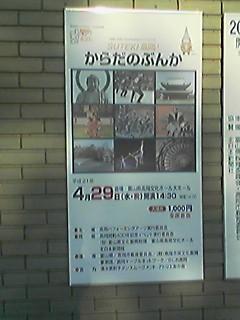 f0121278_2324367.jpg