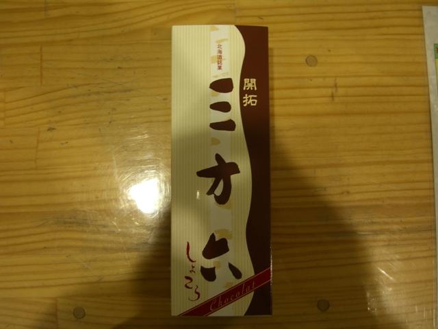 お土産_a0055981_1815517.jpg