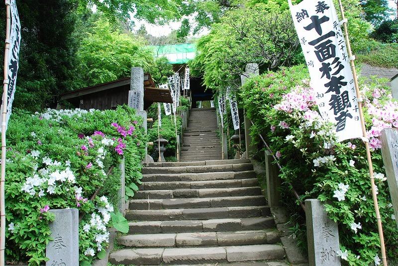 鎌倉③_c0187781_1049207.jpg