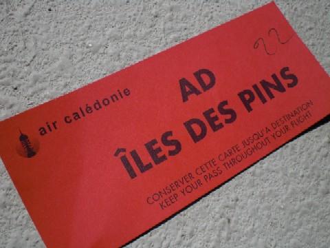 ニューカレドニアの青い空(4)Ile des Pinsへ_c0013687_14355884.jpg