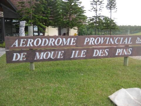 ニューカレドニアの青い空(4)Ile des Pinsへ_c0013687_14362655.jpg