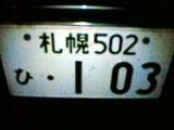 c0032392_1943592.jpg