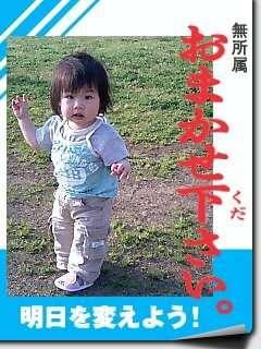 d0072395_10512325.jpg