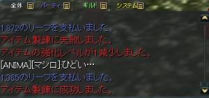 f0007095_21214437.jpg