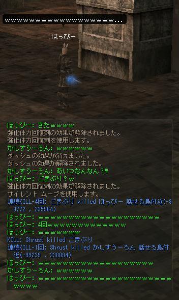 f0089303_3282648.jpg