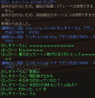 f0089303_3324525.jpg