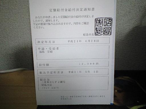a0012604_22445181.jpg