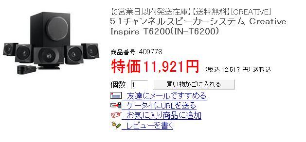 f0124204_0285025.jpg