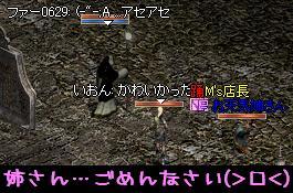 f0072010_1221488.jpg