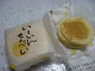 b0020111_016515.jpg