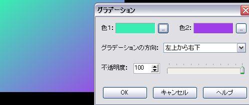 d0048312_2022561.jpg