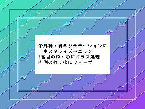 d0048312_2042559.jpg
