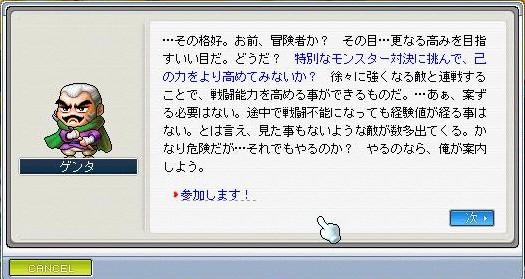 f0201214_15512722.jpg
