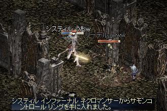 f0101117_201225100.jpg