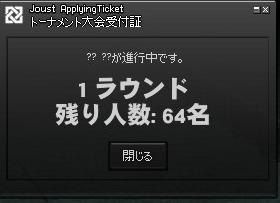 f0048418_16275989.jpg