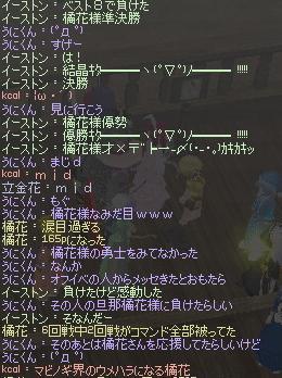 f0048418_1704469.jpg