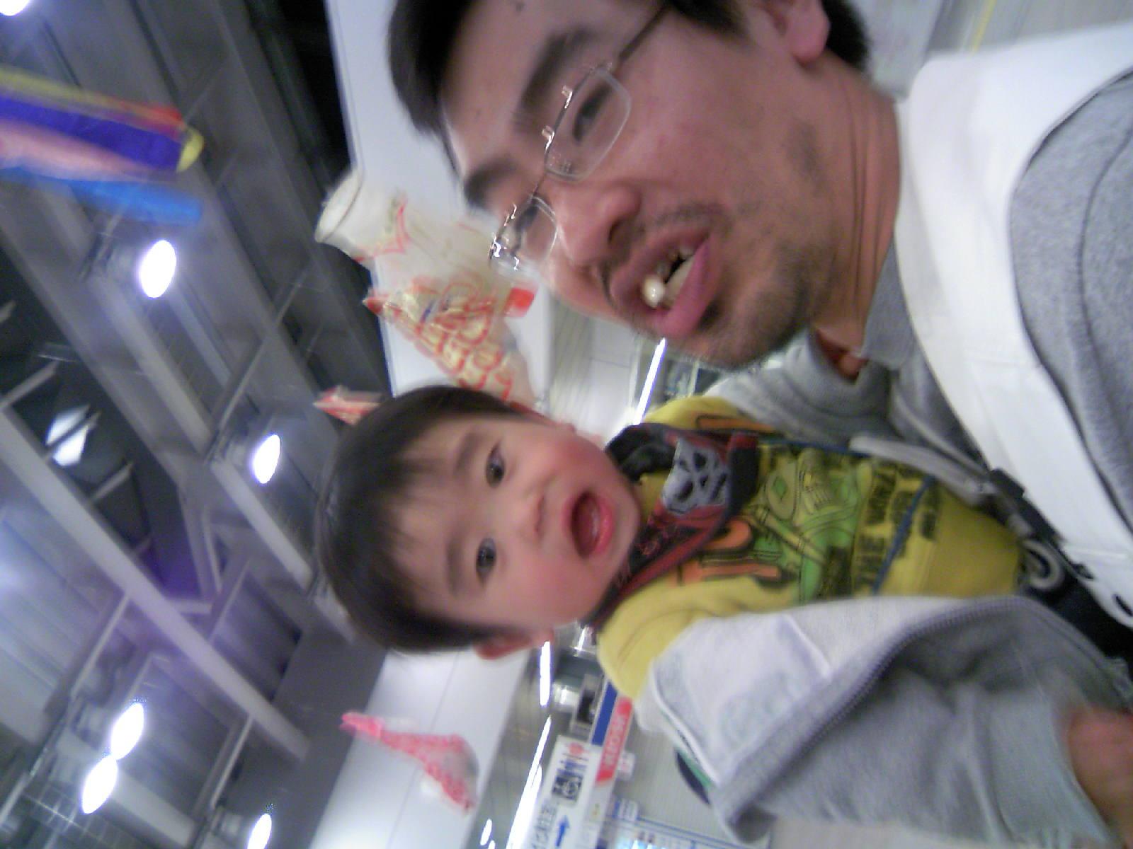 アースドムへ行ったよ YUKARI_c0130623_1510989.jpg