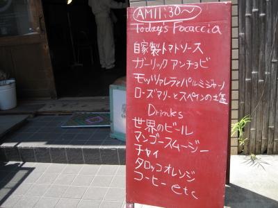 b0153224_200852.jpg