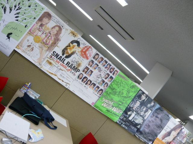 収録に行ってきましたぁ♪@FM大阪851_b0077531_2333377.jpg