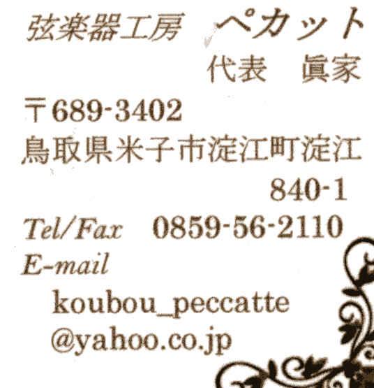 e0166734_19581358.jpg