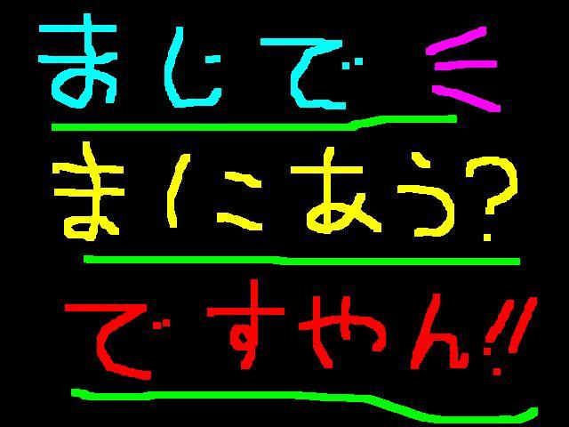 f0056935_19453448.jpg