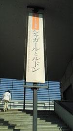 鎌倉散策_b0084241_951473.jpg