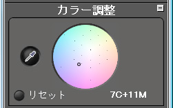 a0032346_1557919.jpg
