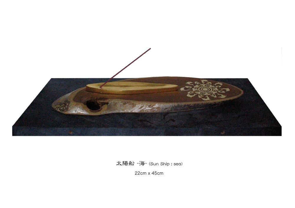 """太陽船 -海-  \""""Sun Ship : sea\""""_c0091747_11374816.jpg"""