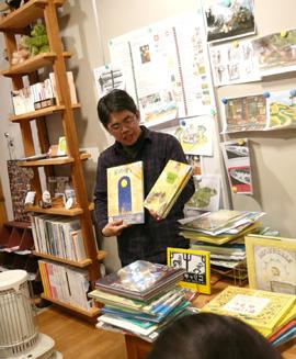 「451 BOOKS 大人のための絵本講座」安野光雅とピーター・シス_a0017350_0281530.jpg