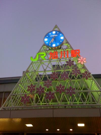 函館→旭川_f0197258_19103111.jpg