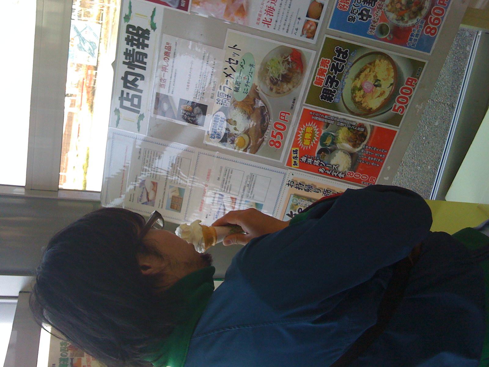 函館→旭川_f0197258_1994330.jpg