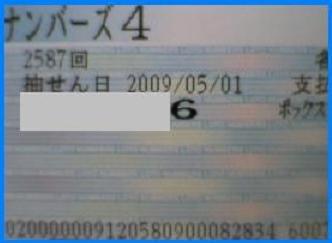 f0070359_21463467.jpg