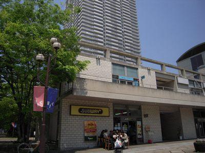 サブウェイ 六甲アイランド店_d0083265_2050677.jpg