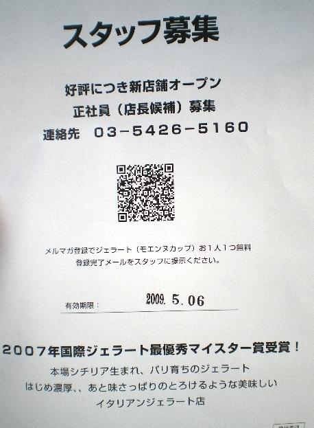 f0090868_11594974.jpg