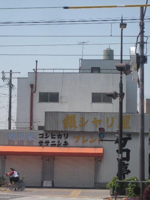 鉄っちゃんと鉄子のちんちん電車の旅_c0192970_23115510.jpg