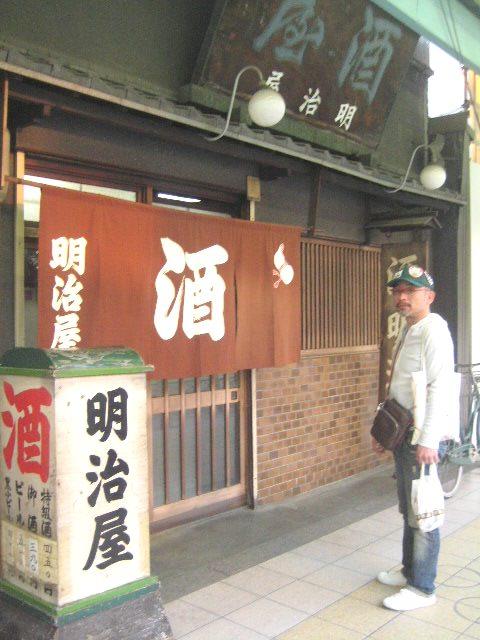 鉄っちゃんと鉄子のちんちん電車の旅_c0192970_23345486.jpg