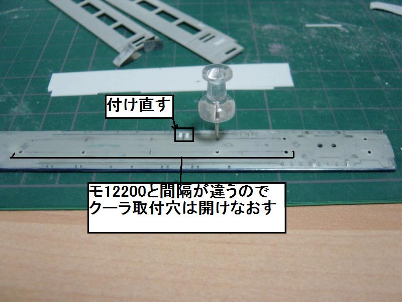 c0118374_2221245.jpg