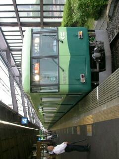 懐かしの京阪 2003年9月改正以降に見られた臨時急行_e0013178_13235093.jpg