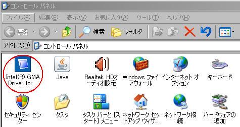 f0070279_2334712.jpg