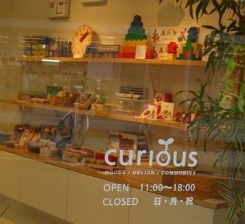 「親子で楽しむ野菜教室」のお知らせ_f0174982_621627.jpg