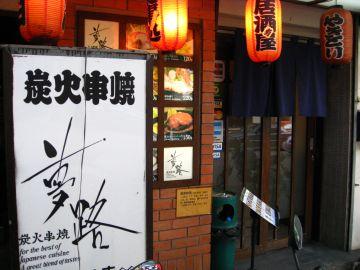 BANGKOK 2日目-4 やっと夕食 へとへと_e0146484_23125759.jpg