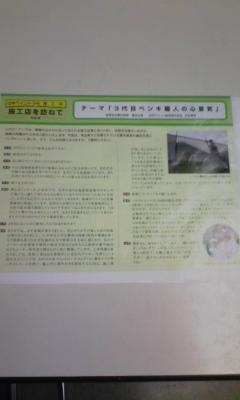 f0138384_22415252.jpg